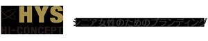 株式会社ヒス・ハイコンセプト